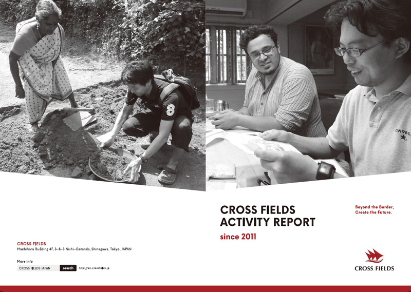 CROSS FIELDS ACTIVITY REPORT